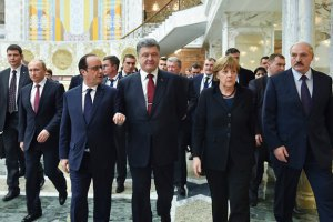 Голови держав покинули кімнату переговорів (оновлено)