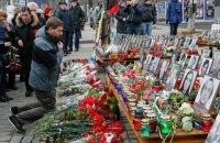 В память о героях Небесной сотни в Киеве выстроятся в живую цепь