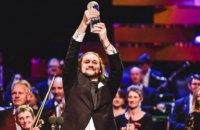Найкращим оперним співаком світу став українець Андрій Кімач