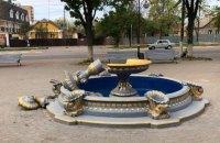У Боярці 20-річна дівчина випадково розбила міський фонтан