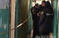 У Києві чоловік запросив дівчину до себе додому і показав їй тіло вбитої бабусі