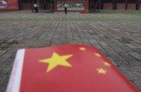 Китай запровадив санкції проти європейських політиків і вчених