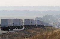Российские грузовики пересекли границу Украины