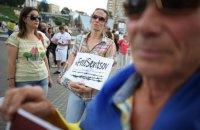 На Майдане провели акцию в поддержку политузников Кремля (обновлено)
