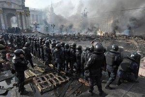 """Астрахань готова прихистити український """"Беркут"""""""