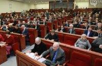 """Донецкий облсовет отказался признавать """"губернатора-самозванца"""""""