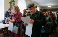 Обнародованы промежуточные результаты выборов в Киеве