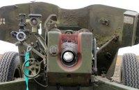 Боевики применили артиллерию возле Широкино
