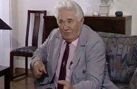 Умер бывший министр культуры УССР, отец посла Украины в ООН Юрий Ельченко