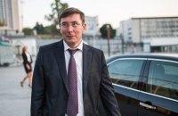 Луценко вийшов на роботу після відпустки в Провансі