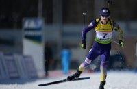 Украина выиграла первую золотую медаль чемпионата Европы по биатлону