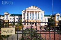 """В Україні можуть ввести карантин """"вихідного дня"""", - ЗМІ"""