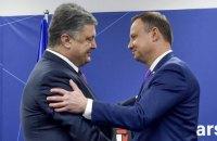 Порошенко предложил Дуде почтить память украинцев, убитых поляками в селе Сагрынь
