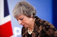 Тереза Мей піде у відставку