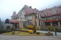 Для українців стала доступною резиденція Януковича в Карпатах