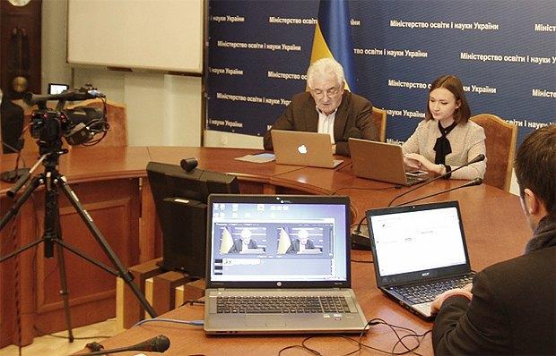 Піл час проведення вебінару з питань ЗНО у 2014 році