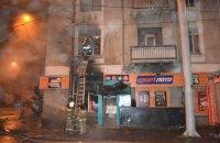 В Одессе сгорел очередной игорный клуб