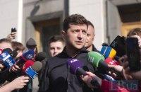 Зеленський задекларував майже 10 млн гривень доходів у 2018 році
