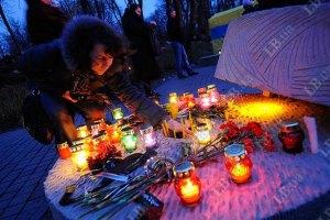В Харькове жертв Голодомора почтили минутой памяти