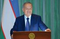 Узбекистан официально заявил о смерти Каримова