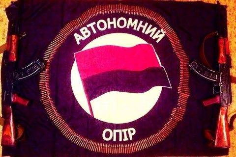СБУ провела обыски у львовских левых националистов (обновлено)