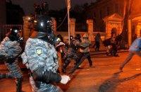 ГПУ вручила еще двум экс-беркутовцам подозрения в разгоне Евромайдана