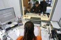 Шенгенские визы: знакомство с министром вам не поможет