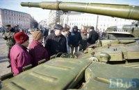 СБУ ідентифікувала п'ятьох російських генералів у ДНР і ЛНР