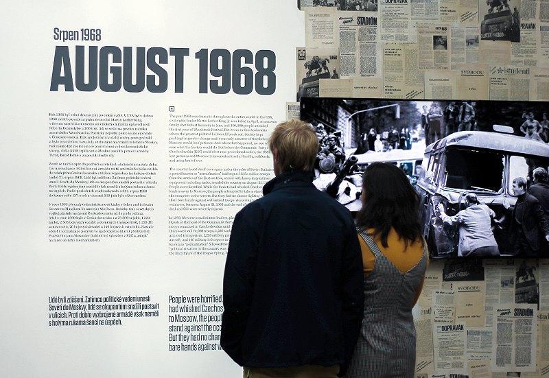 Експозиція в Музеї комунізму в Празі