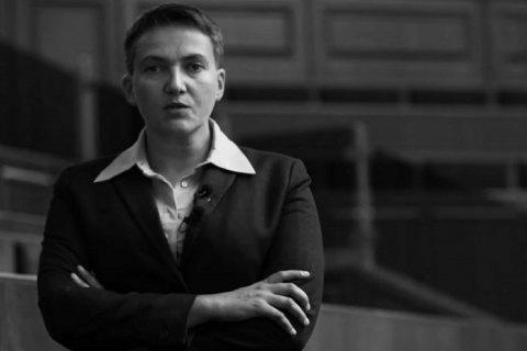 Савченко устроилась ведущей на телеканал Zik