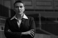 Савченко влаштувалася ведучою на телеканал Zik
