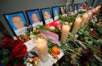 Тіла загиблих у катастрофі в Ірані українців доправлять до Борисполя 19 січня