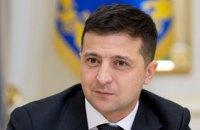 Построение Европы не может считаться завершенным без Украины, - Зеленский