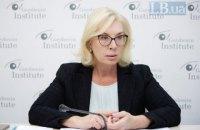 Денісова надіслала запит російській стороні на відвідування українських політв'язнів