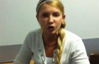 Тимошенко не може сховатися від відеокамер