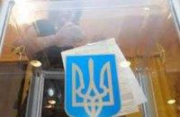 """У Києві зупинили """"карусель"""" - чоловік хотів винести бюлетень із дільниці"""