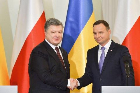 Порошенко і Дуда засудили рішення ЄС щодо газопроводу OPAL