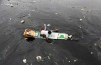 Число жертв тайфуна на Филиппинах приближается к 300