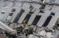 На Тайвані зросло число жертв і постраждалих під час землетрусу