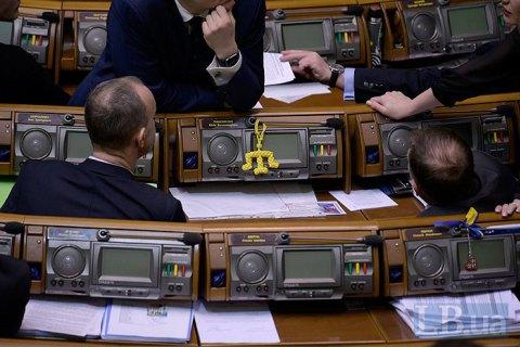 Рада попередньо схвалила скорочення кількості депутатів до 300