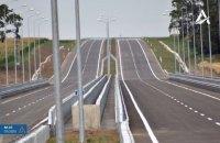 Відкрито першу чергу побудованої в обхід Полтави дороги з 518-метровою та 400-метровою естакадами