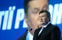 Янукович пообещал бизнесу кредиты под 10%