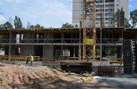В центре Харькова без каких-либо разрешений построили 6-этажный дом