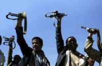 Повстанці-шиїти встановили контроль над столицею Ємену