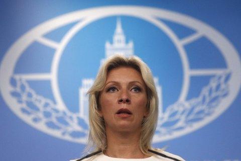 """МЗС Росії звинуватило Україну та Захід у """"агресивній інформаційній кампанії"""""""