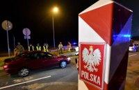 Польща дозволила українцям в'їзд з туристичною метою