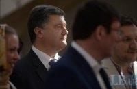 """В """"Батькивщине"""" раздумывают над кандидатурой Порошенко в мэры Киева"""