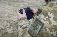 В Черкасской области подготовили операторов беспилотников, которые будут охранять границу с Россией и Беларусью