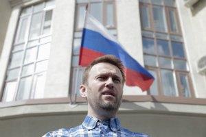 """В России """"казаки"""" избили оппозиционера Навального и его коллег по ФБК (фото)"""
