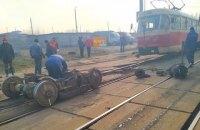 На Троещине в Киеве у трамвая на ходу отвалились колеса